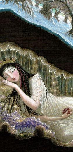 Persephone by Virginia Lee