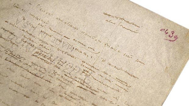 Manuscript for The Little Prince by Antoine de Saint-Exupéry