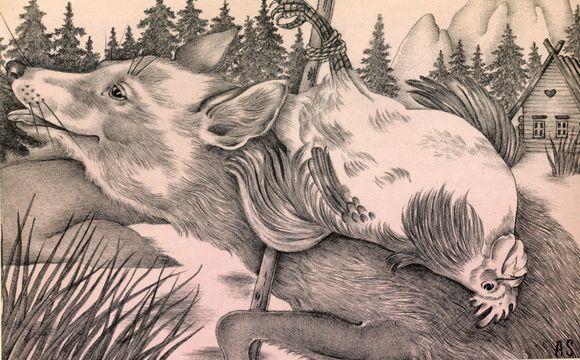 Kuzma and the Fox
