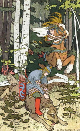 Ivan and Grey Wolf by Ivan Bilibin (1876-1942)