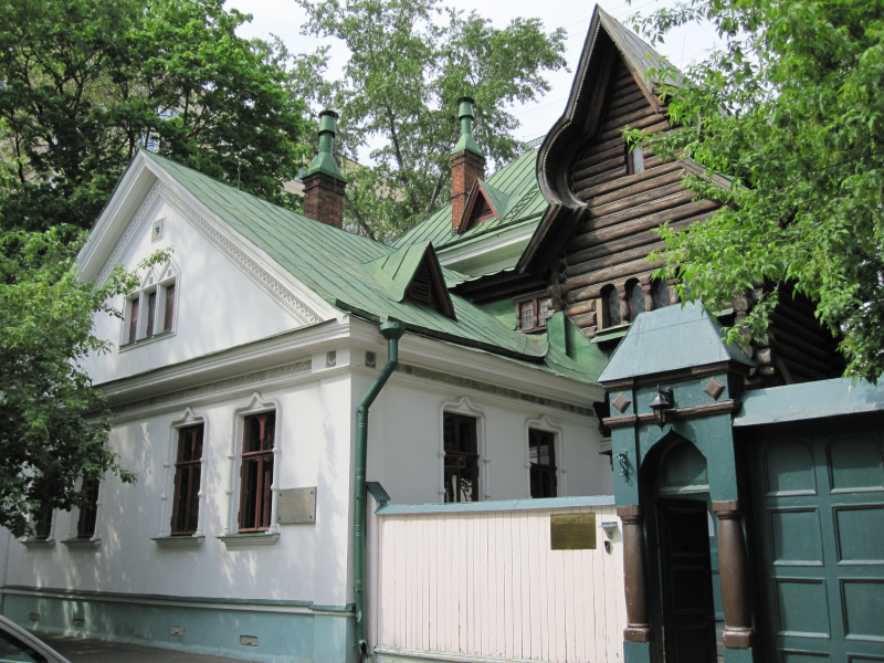 Viktor Vasnetsov House Museum, Moscow