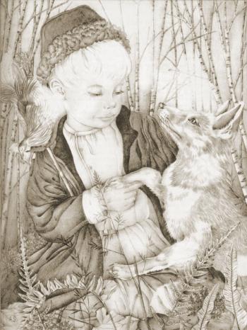 Kuzma and the Fox by Adrienne Segur