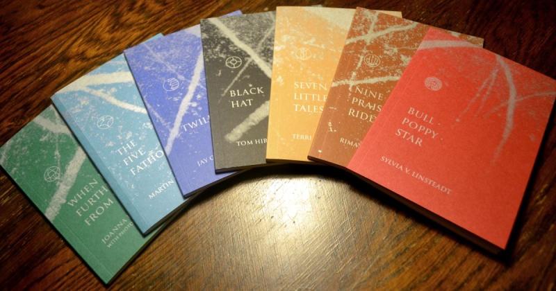 The ''Seven Doors'' series from Hedgespoken Press
