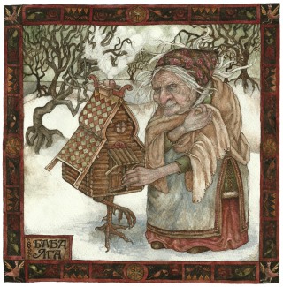 Baba Yaga by Rima Staines